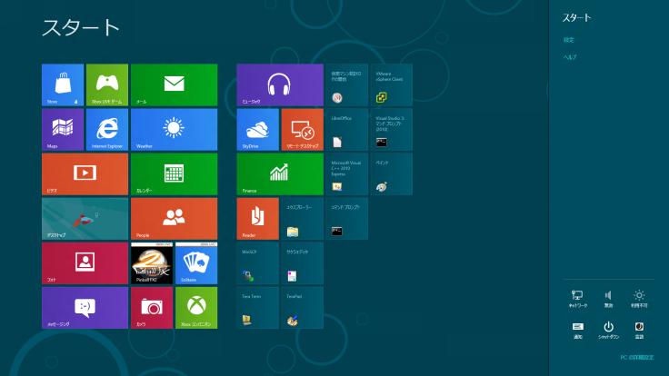 Windows 8 Consumer Preview スタート