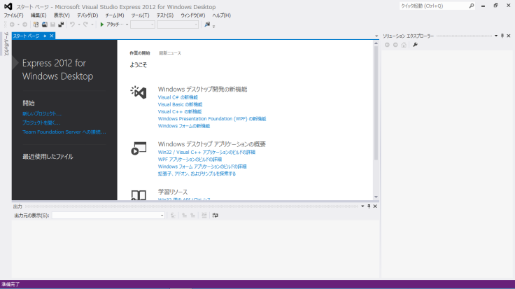 VS2012_C++CLR_01