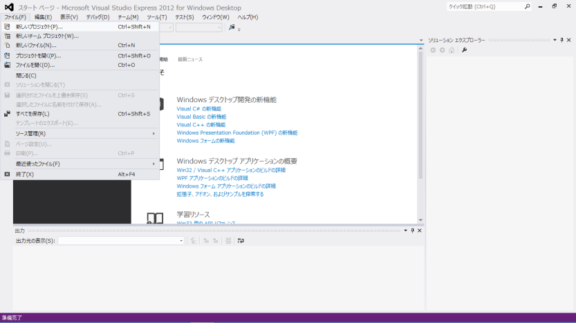 VS2012_C++CLR_02