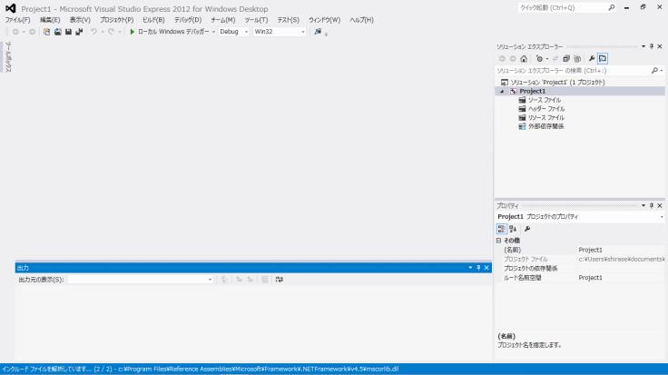 VS2012_C++CLR_04