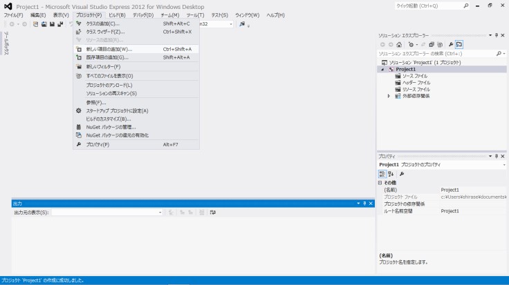 VS2012_C++CLR_05