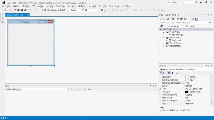 VS2012_C++CLR_07