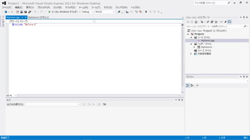 VS2012_C++CLR_08