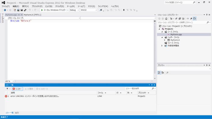 VS2012_C++CLR_09