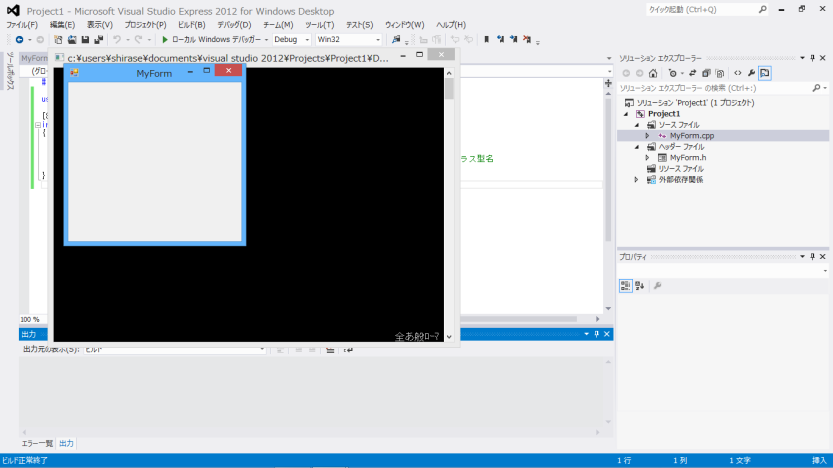 VS2012_C++CLR_11