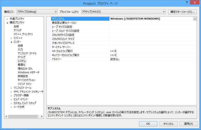 VS2012_C++CLR_13