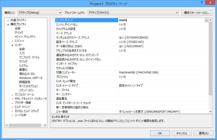 VS2012_C++CLR_14