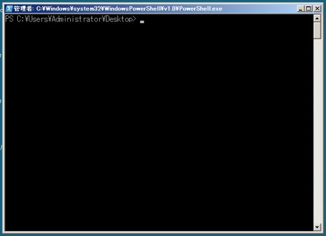 コマンドプロンプトみたいなWindows PowerShellウィンドウ