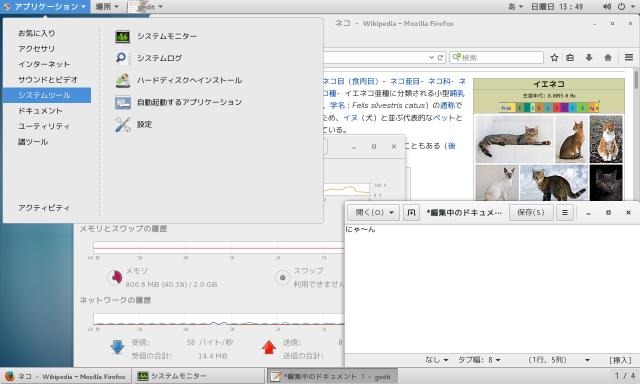 CentOS 7.2.1511 LiveMedia Minimal Desktop 日本語環境