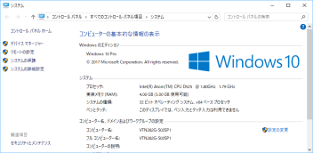 Windows 10 Creators Update Property